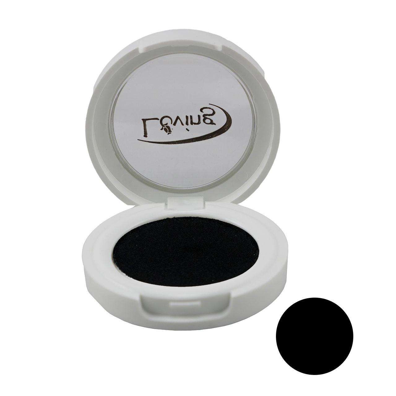 سایه چشم لاوینگ مدل LOV