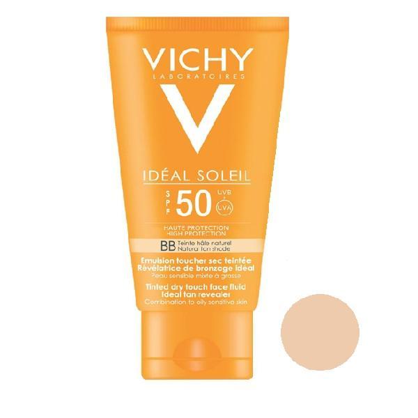فلوئید ضد آفتاب ویشی مدل BB Dry Touch
